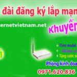 gia-cuoc-internet-tiep-tuc-giam-trong-thang-7-nam-2015